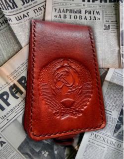 Ключница с гербом СССР